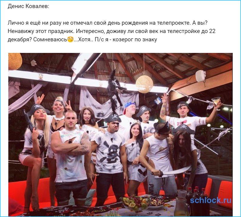 Доживет ли свой век Ковалев на телестройке?
