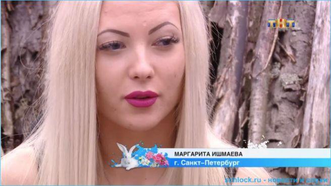 Проверка для Маргариты Имшаевой?
