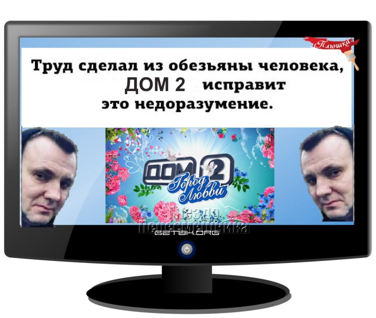Новости россия 29 июля
