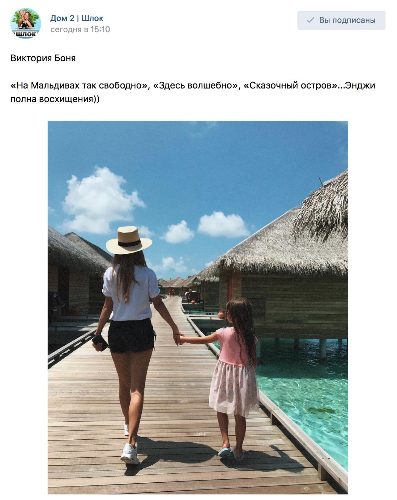 На Мальдивах так свободно