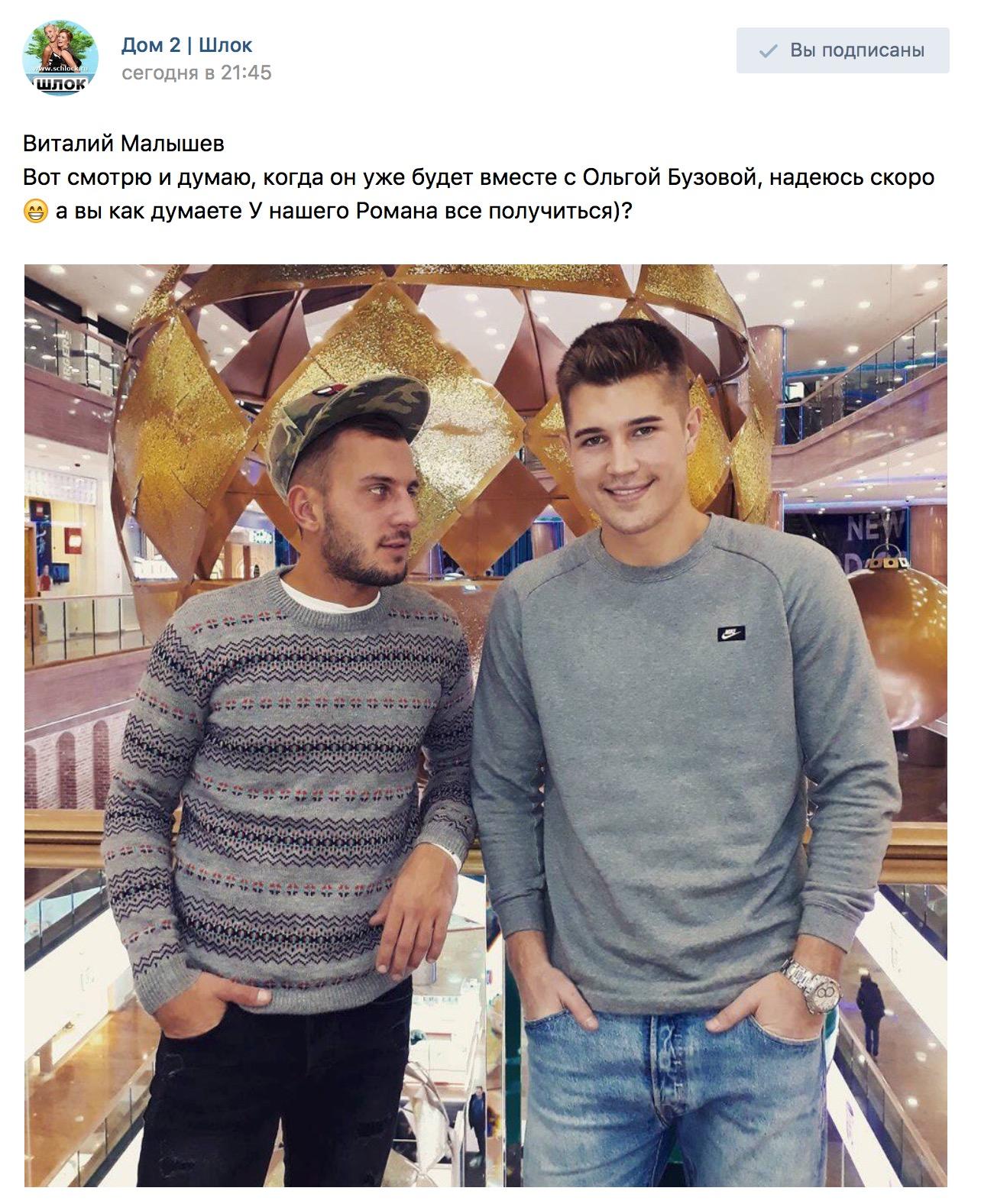 Когда он уже будет вместе с Ольгой Бузовой