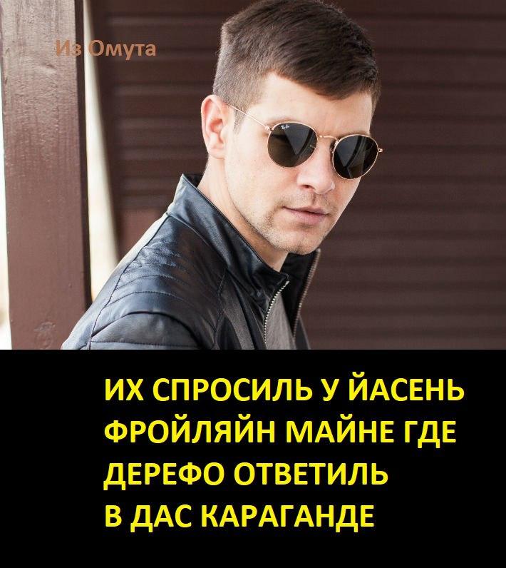Улыбка Мужская толстовка хлопок  Толстовки Толстовки для