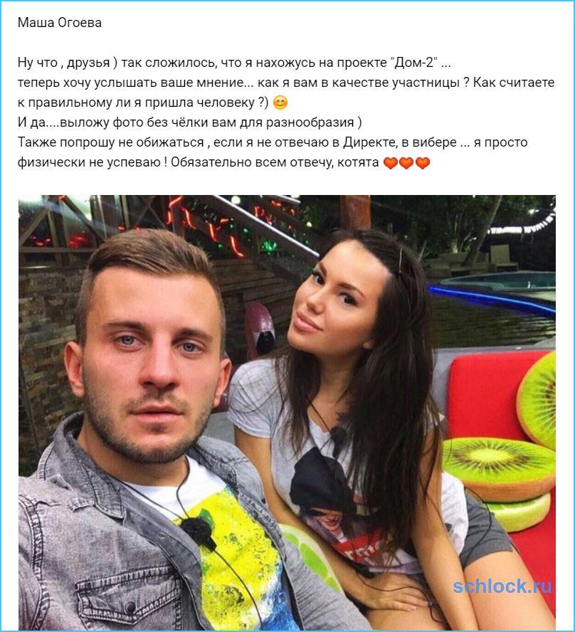 Из Нелли Ермолаевой в Татьяну Охулкову?