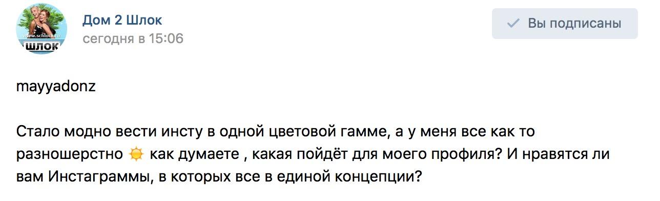 Важный вопрос от Донцовой