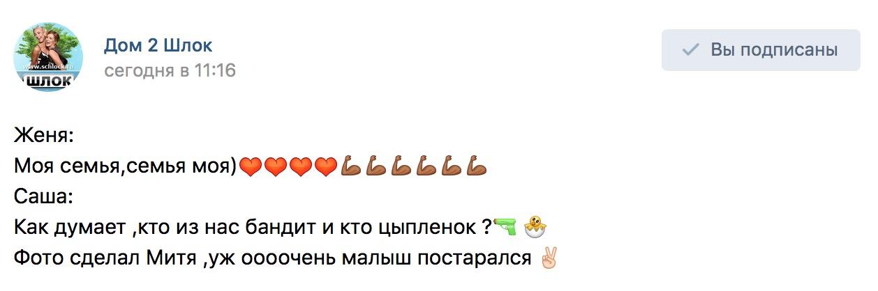 Евгений Кузин. Моя семья, семья моя