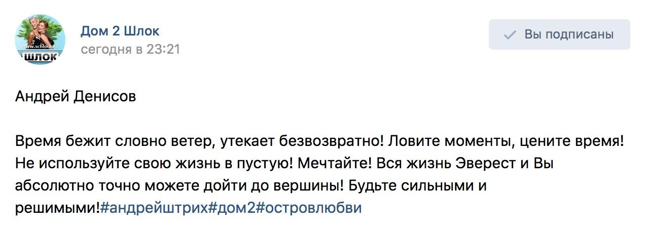 Андрей Денисов и бегущий ветер