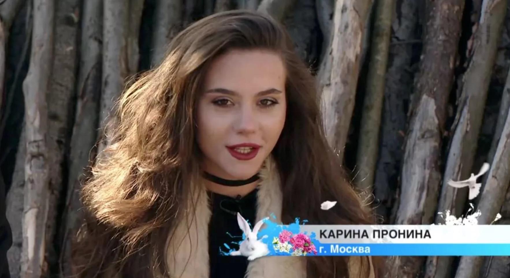Голосовали против Яббарова - выгнали Пронину
