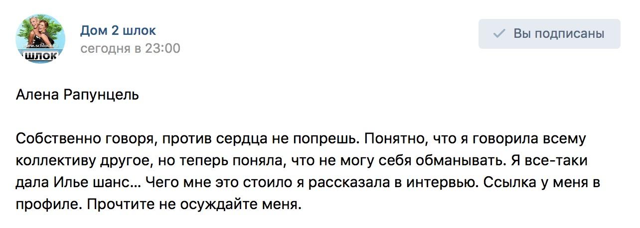 Дала Илье Яббарову шанс